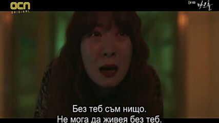 Dark Hole E09