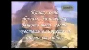 Michael Bolton - Said I Loved You ...but I Lied + Превод