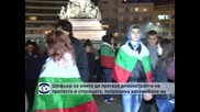 Протестите продължават, 25 души са арестувани от полицията в столицата
