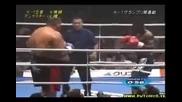 K1 - Remy Bonjasky vs Akebono