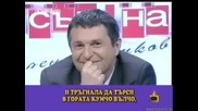 Зрителка казказва виц на Милен Цветков - Господари на ефира.flv