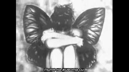 A Sad, Adio - Оливер Драгоевич ( превод )