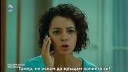 Войната на розите / Gullerin Savasi - Сезон1, Еп. 7, Част 2-2