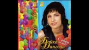 Бойка Дангова - С обич за теб 1997 г . Албум