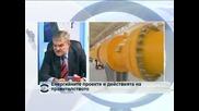Румен Петков: Действията на правителството по енергийните проекти са държавен нихилизъм