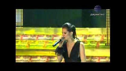 Raina - Nqmash Pravo Na Men(godishni Nagradi Na Tv Planeta 2008)