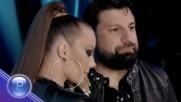 Емилия и Тони Стораро - Как да изтрезнея, 2017
