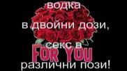 * Честит Рожден Ден ! Happy Birthday! / Славка Калчева /