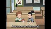 Naruto Епизод 129 Bg Sub Високо Качество