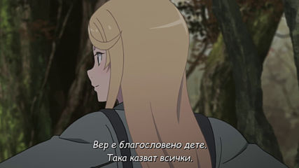 [ Bg subs] Fairy Gone - 13