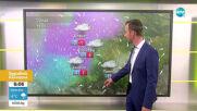 Прогноза за времето (07.04.2021 - сутрешна)