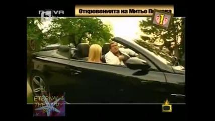 Митьо Пищова първенец, 09 юни 2010, Господари на ефира