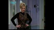 Sabrina,  the Teenage Witch - Събрина,  младата вещица 2 Сезон 11 Епизод - Бг Аудио