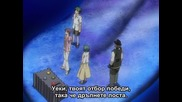 The Law Of Ueki - Епизод 20 - Bg Sub - Високо Качество