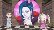 Re: Zero kara Hajimeru Break Time - 07 (bg sub) Вградени