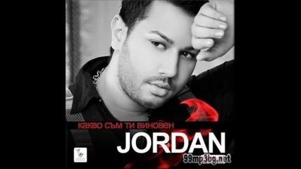 Джордан - Иска ли ти се (cd Rip) [2o1o]