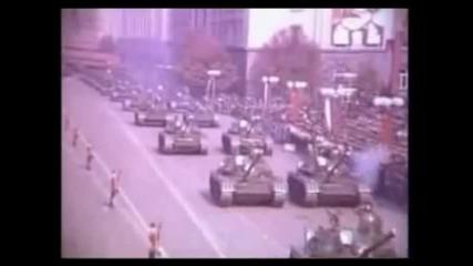 Българска народна армия Hell March