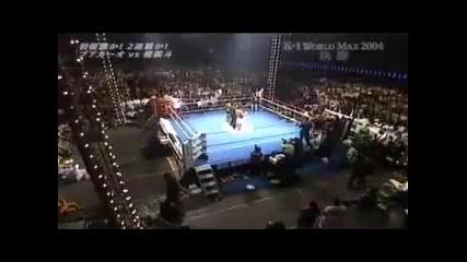 Masato vs Buakaw Ruond 3