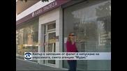 """""""Муудис"""" предупреди, че опасността от излизане на Кипър от Еврозоната не е преминала"""