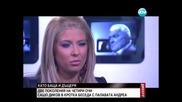 """Андреа: Мечтая за главна роля в """"трагедия"""" - Дикoff 25.05.2013"""