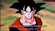 Dragon Ball Z - Сезон 5 - Епизод 153 bg sub