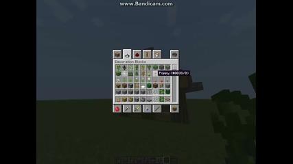 Как да си направим хубава къща на Minecraft