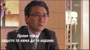 Бг Субс - Prosecutor Princess - Еп. 12 - 3/4