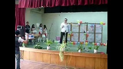 Борис Дали - Грешник