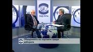 Константин Тренчев: Комунизмът си отиде, но комунистите останаха