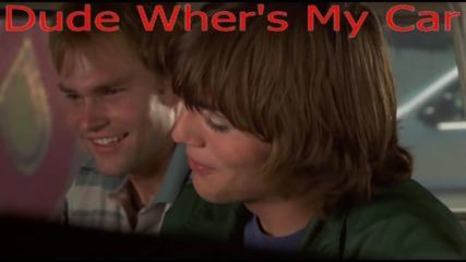 И после... (част от филма Пич, къде ми е колата)
