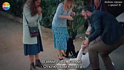 Любовта разплаква - еп.8 Бг.субтитри
