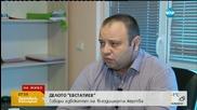 Адвокат: Иван Евстатиев се е възползвал от момичето