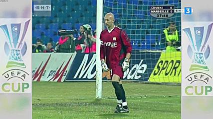 Левски - Марсилия първо полувреме Uefa Cup 2005