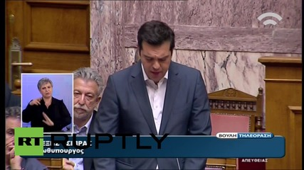 Greece: Tsipras tells MPs he is 'proud' of Greek struggle ahead of austerity vote