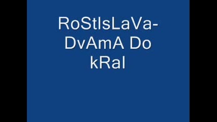 Rostislava - Dvama Do Krai