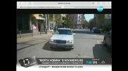 Нарушенията на колите на властта продължават - Здравей България (04.04.2014г.)