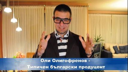 Българин Търси Заплата