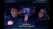 Средство срещу смъртта еп.2 от16- 2012г. Бг.суб. Русия- Драма,криминален