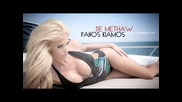 Original *мария - Още три / Panos Kiamos - De Methaw / Не се напивам