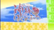 Kami-sama Hajimemashita Episode 3