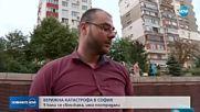 Верижната катастрофа в София - причинена от пиян шофьор?