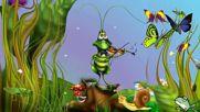 Работливите мравки и цигуларят Щурчо! ... ...