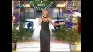 Джина Стоева - Пирине, Пирине (Live)