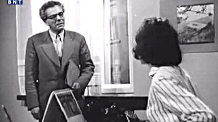 Нощта срещу 13-и (1961 г.)