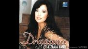 Dragana Mirkovic - Place mi se - (audio) - 1999 Grand Production
