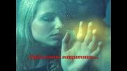 Lara Fabian - Je T`aime ( Б Г превод)