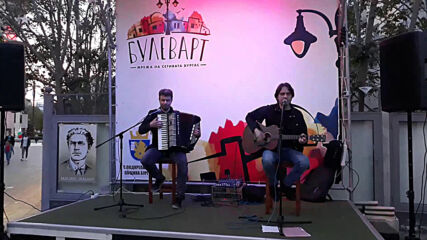 БулевАрт - Бургас 2021. Песни на Бийтълс