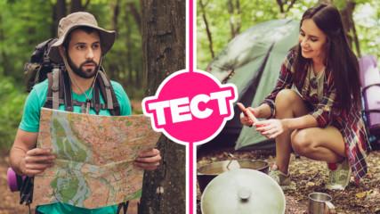 ТЕСТ: Би ли оцелял сам сред дивата природа на България?