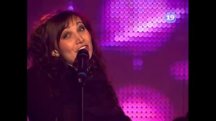 Емилия Валенти - Пленяваш ме Евровизия