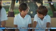 Една морска история * Bir Deniz Hikayesi еп.5 Руски суб.